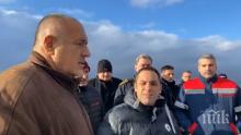 ГОРЕЩО В ПИК TV: Борисов гневен в Перник: ВиК да се стягат в цяла България - всеки виновен ще си понесе отговорността (ОБНОВЕНА)