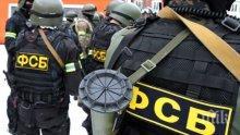 Задържаха двама руснаци, подготвяли терористичен акт в Санкт Петербург (СНИМКА)