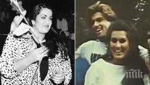ТРАГЕДИЯ: Намериха мъртва сестрата на Джордж Майкъл