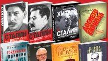 Вижте кои са най-четените книги за годината