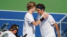 Роджър Федерер очаква голям пробив през новия сезон от...