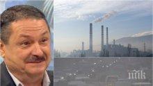 ГОРЕЩА ТЕМА: Топклиматологът проф. Георги Рачев с ексклузивен коментар за чистотата на въздуха в София