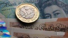 Великобритания вдига минималната работна заплата с над 6 процента