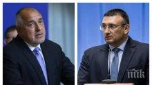 МЪЛНИЯ В ПИК TV: Борисов с тежък коментар за кризата в Перник! Иска възмездие за виновните - ето какво нареди (ОБНОВЕНА)