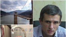 Ботевград с вода само за 6 седмици - кметът на града изненадващо се ожали