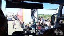 В Гърция задържаха български шофьор на камион с мигранти