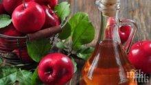 Ябълков оцет срещу бодежи във врата