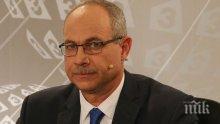 Антон Тодоров скочи срещу фалшивите новини на БСП: Комунягите пак пуснаха на пълни обороти фабриката за лъжи!