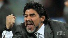 "Марадона осъди ""Долче и Габана"" за 70 хил. евро"