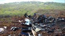 Хеликоптер се разби на Хаваите, няма данни за оцелели