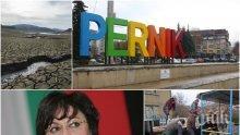 ИЗВЪНРЕДНО В ПИК: Нинова започна със сценария срещу Борисов - прави си пиар с вот на недоверие за водната криза в Перник преди изборите в БСП