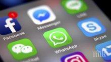 Френските власти ще сканират социални мрежи за укрити доходи