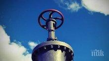 Украйна одобри споразумението с Русия за транзит на газ
