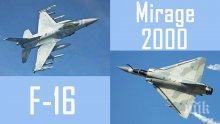 """СПЕШНО: Гърция ще модернизира изтребителите си F-16 и """"Мираж"""""""