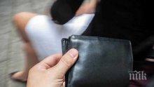 Ученик намери портмоне с много пари и документи и го върна на собственика му