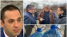 ГОРЕЩА ТЕМА! Има ли кражби на вода в Перник - министър Емил Караниколов с последни новини, хвърли и бомба за нарочни аварии