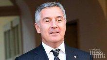 Президентът на Черна гора подписа спорния закон за вероизповеданията