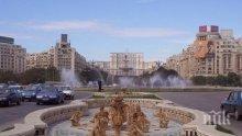 Мерки: Властите в Букурещ въвеждат винетка за замърсяващи автомобили