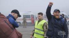Приключи размяната на пленници между Киев и Донецк