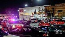 ШОК! Застреляха 13-годишно момиче в мол в САЩ