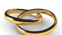 Булка поиска сватбеният фотограф да ѝ върне парите, ако се разведе