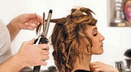 тайната дългата коса подстригвате
