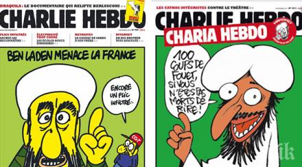 НА РИСК: Депутат планира конкурс за карикатури на пророка Мохамед