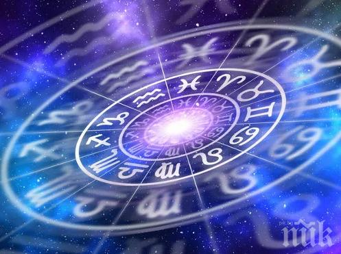 АСТРОЛОГ: Ден на интуитивното знание. Наблюдавайте и търсете около себе си знаци