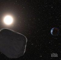 ОТКРИТИЕ: Огромен астероид паднал в Лаос преди 780 000 години