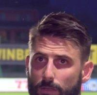 Димитър Илиев е Футболист №1 на 2019 г.