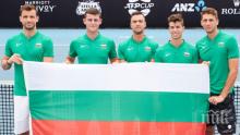 Ясна е българската двойка за мача с Великобритания...