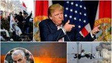 """СТАВА СТРАШНО: Взривове в """"зелената зона"""" в Багдад! Тръмп заплаши Иран с 52 удара"""
