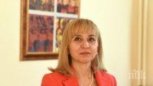 Омбудсманът сезира главния прокурор Иван Гешев за 24 смъртни случая в Дом за хора с деменция