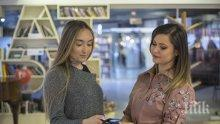 Обучават безработни младежи на дигитални умения