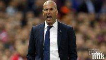 Зидан с тежко изказване за Реал: Няма да е провал, ако...