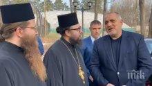 ПЪРВО В ПИК TV: Премиерът Борисов в Семинарията: Новата година да ни тръгне с Божията помощ (ОБНОВЕНА/СНИМКИ)