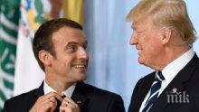 Франция не иска търговска война със САЩ