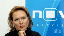 ТЪЖНА ВЕСТ: Бившата шефка на Нова телевизия Силва Зурлева почина