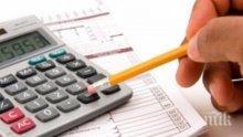 Пестим до 500 лв. данъци с декларация до 31 март