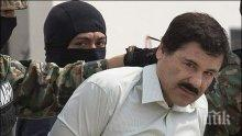 Наркобосът Ел Чапо имал власт колкото президента на Мексико