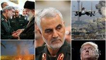 НА ПРАГА НА ТРЕТА СВЕТОВНА ВОЙНА! Ще отвърне ли Иран на удара? Напрежението ескалира с всяка минута