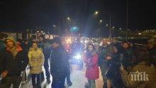 ЕКСКЛУЗИВНО В ПИК: Протестиращи за вода блокираха пътя Перник - София