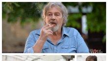 РЕКОРД: Последният филм със Стефан Данаилов докара милион на създателите си