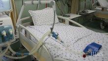 УЖАСЯВАЩО: 13-годишно момиче почина, след като роди от баща си