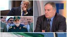 Арабистът проф. Владимир Чуков с парещ анализ за убийството на Сюлеймани - има ли опасност от нова война в Близкия изток с участието на САЩ
