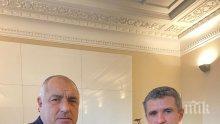 ПЪРВО В ПИК: Премиерът Борисов се срещна с кмета на Ботевград - решават проблемите с водата</p><p> </p><p>