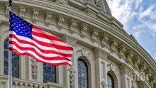 Сенатът на САЩ не взе решение за правилата при процеса по импийчмънт на Доналд Тръмп