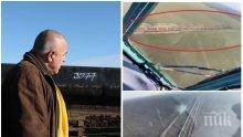 """ПЪРВО В ПИК TV: Борисов направи кръгче с хеликоптер над """"Балкански поток"""" и се похвали: Работи се и на Нова година - няма събота, няма неделя! Браво на МВР и прокуратурата за акцията в Плевен (ОБНОВЕНА/СНИМКИ)"""