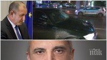 ИЗВЪНРЕДНО В ПИК: Внезапно почина секретарят на президента по външна политика, замесен в екшъна с бутнатото от шофьор на НСО дете