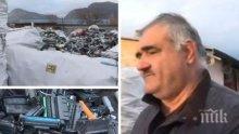 Собственикът на площадката за боклук във Враца: Това не са отпадъци, а суровина с добавена стойност